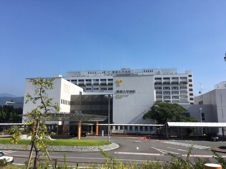 愛媛大学病院