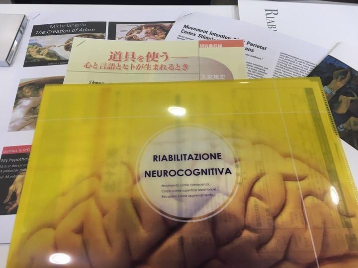 認知神経リハビリテーションスペシャルセミナー