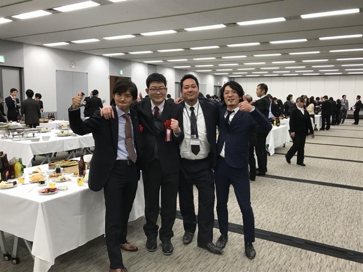 埼玉県学会